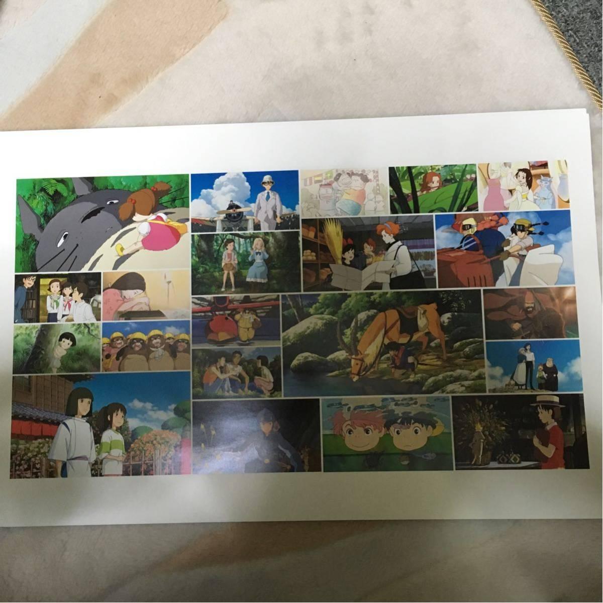 ジブリアートカレンダー 22作品(フレーム付)
