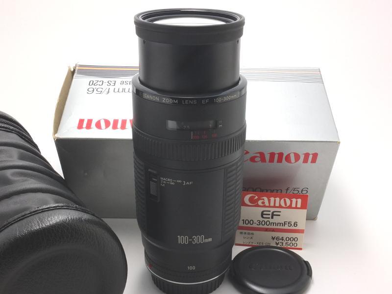 キヤノン CANON ZOOM LENS EF 100-300mm F5.6 Lens Case ES-C20