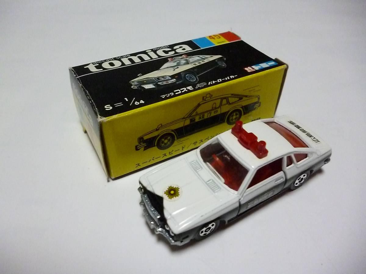 絶版トミカ 45-2 コスモ AP パトロールカー (広島県警察)