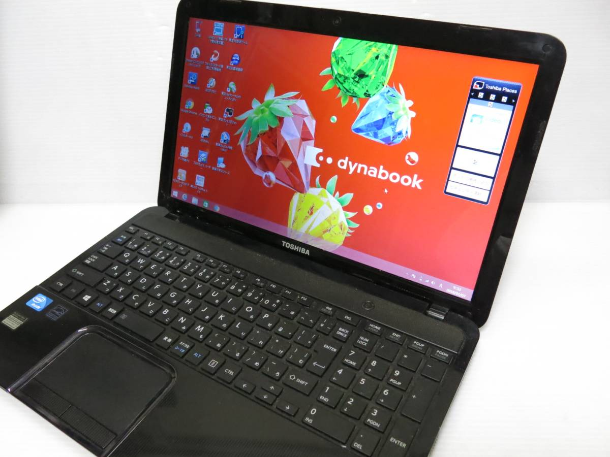 準美品 Dynabook T552/36HB 750GB/4GB ブルーレイ windows8.1_画像3