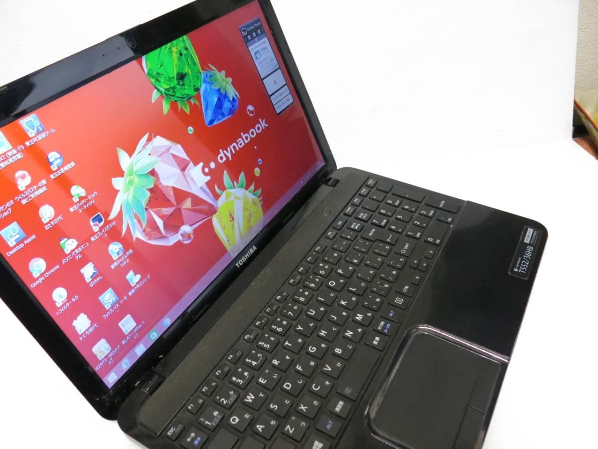 準美品 Dynabook T552/36HB 750GB/4GB ブルーレイ windows8.1_画像4