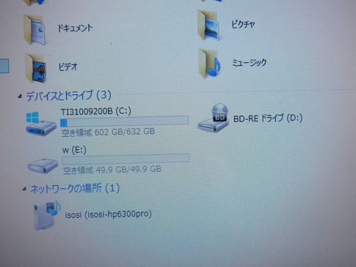 準美品 Dynabook T552/36HB 750GB/4GB ブルーレイ windows8.1_画像10