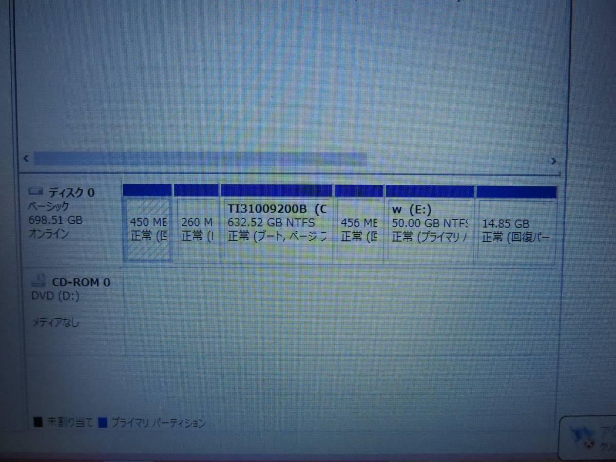 準美品 Dynabook T552/36HB 750GB/4GB ブルーレイ windows8.1_画像9