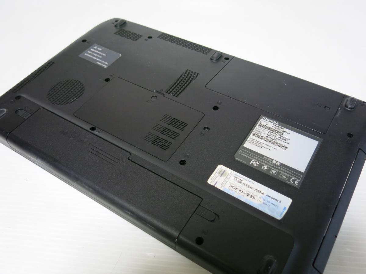 Dynabook T350/56BW 640GB/4GB ブルーレイ オフィス WinDVD Pro11 Windows10_画像5