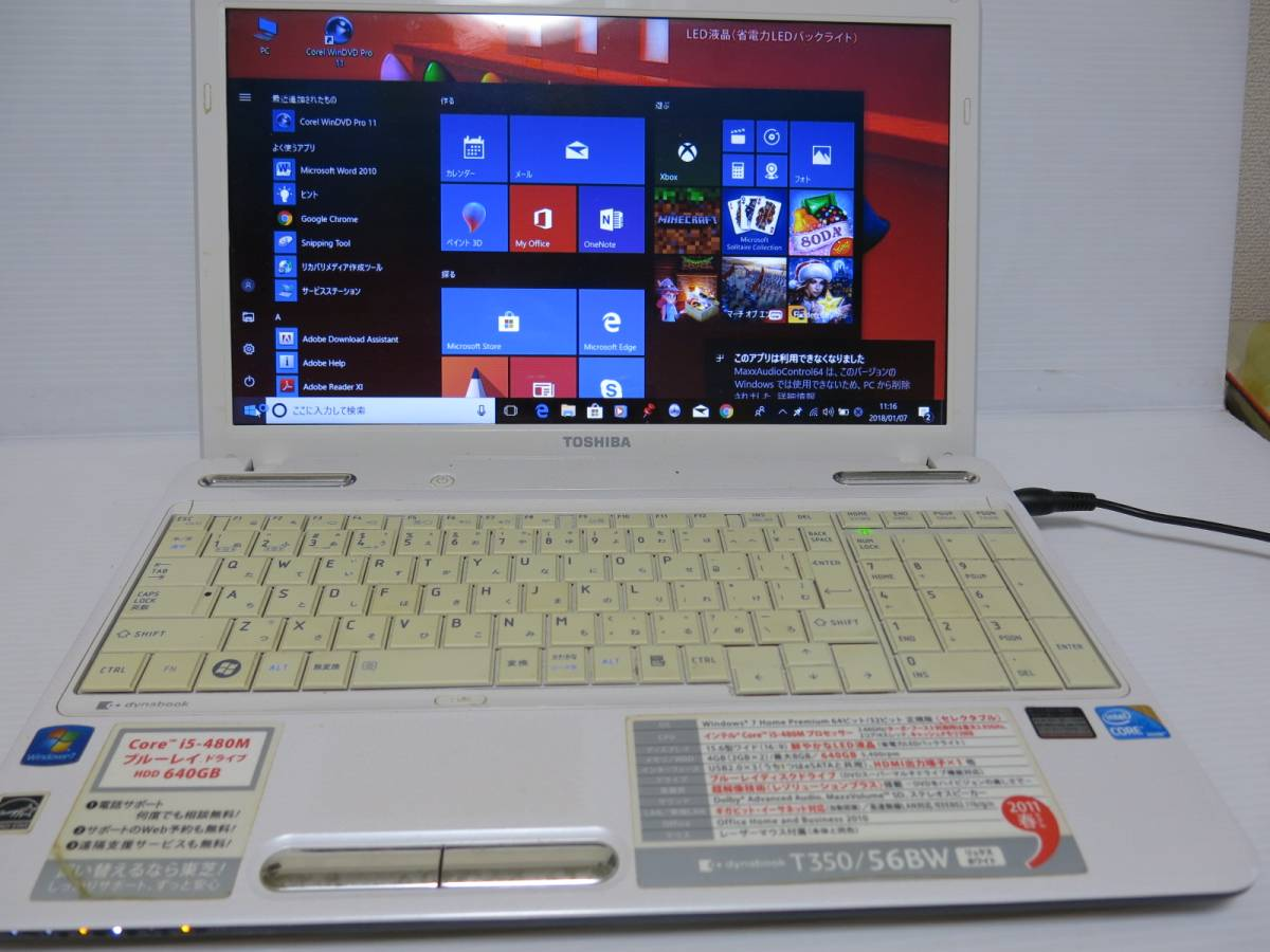 Dynabook T350/56BW 640GB/4GB ブルーレイ オフィス WinDVD Pro11 Windows10_画像2