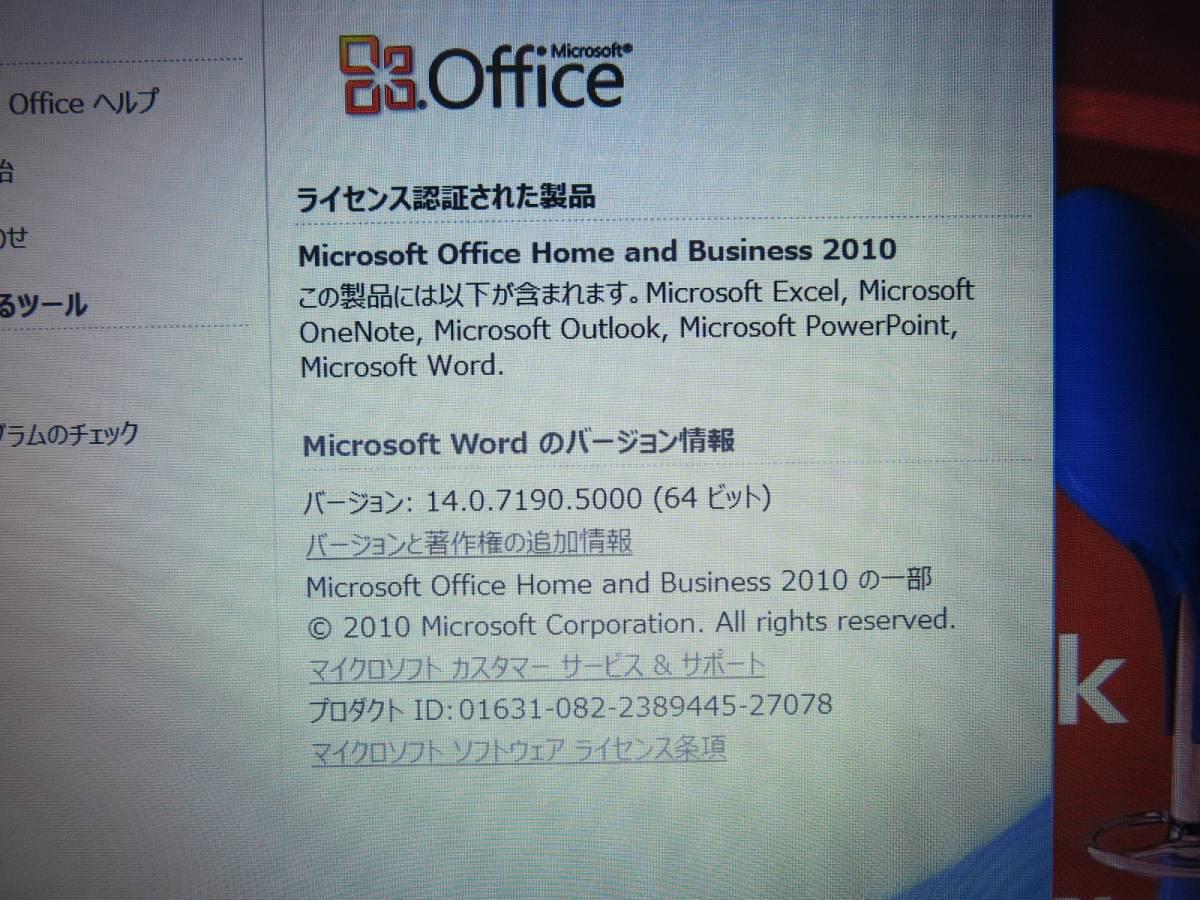 Dynabook T350/56BW 640GB/4GB ブルーレイ オフィス WinDVD Pro11 Windows10_画像7