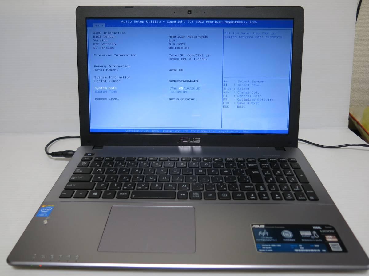 美品 ASUS X550L Core i5-4200U メモリー4GB BIOS OK ジャンク