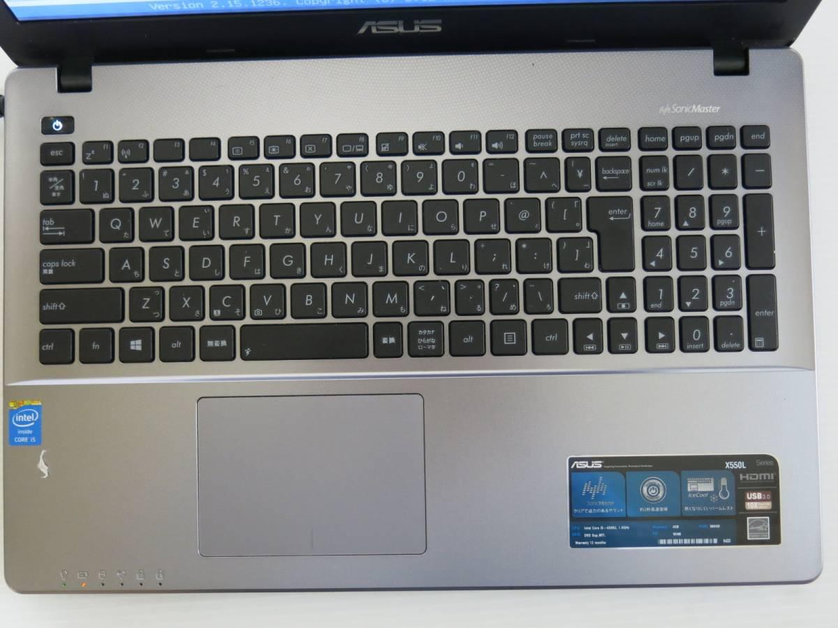 美品 ASUS X550L Core i5-4200U メモリー4GB BIOS OK ジャンク_画像3