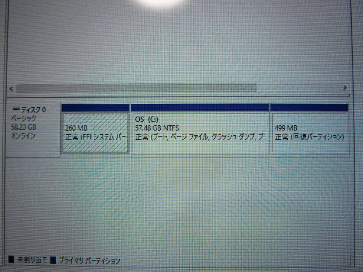 美品 ASUS TransBook T100HA x5-Z8500 SSD64GB Windows10_画像10