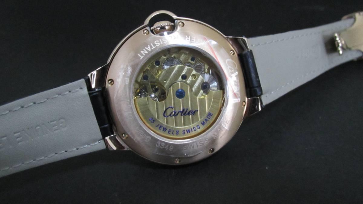 未使用 メンズ 腕時計 自動巻き 高級感有り 新品 送料無料_画像2