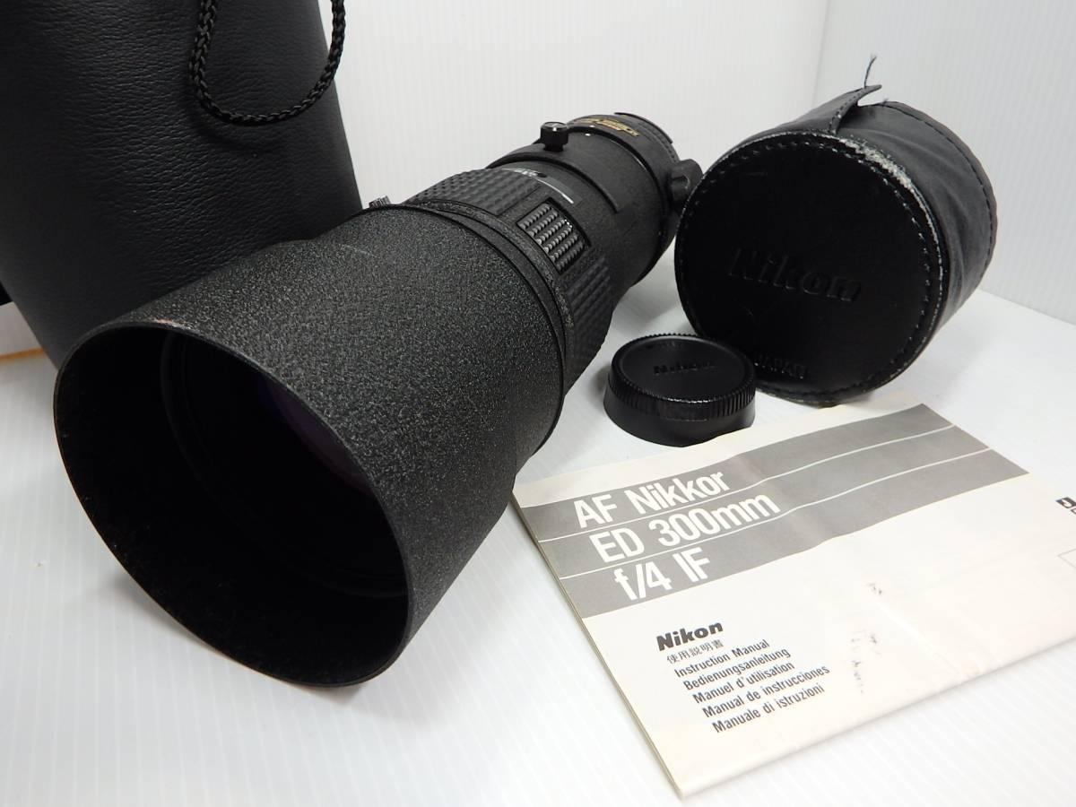 極上美品!! ニコン ED NIKKOR ED 300mm f4 AF一眼カメラ用超望遠レンズ 箱付き Ai-s NIKO