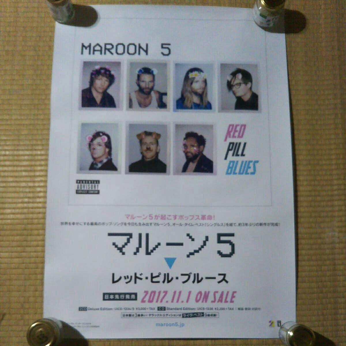 MAROON5/マルーン5 レッドピルブルース ポスター
