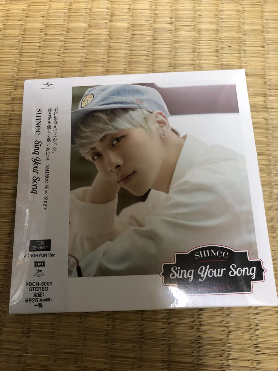 SHINee sing your song FC盤 CD ジョンヒョン ジャケット未開封品