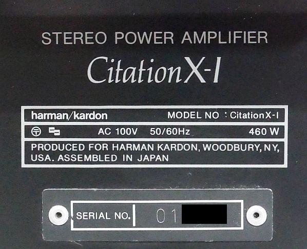 ハーマンカードン Citation X-1 パワーアンプ harman/kardon サイテーション ジャンク_画像9