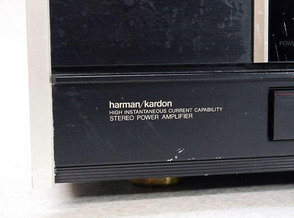 ハーマンカードン Citation X-1 パワーアンプ harman/kardon サイテーション ジャンク_画像3