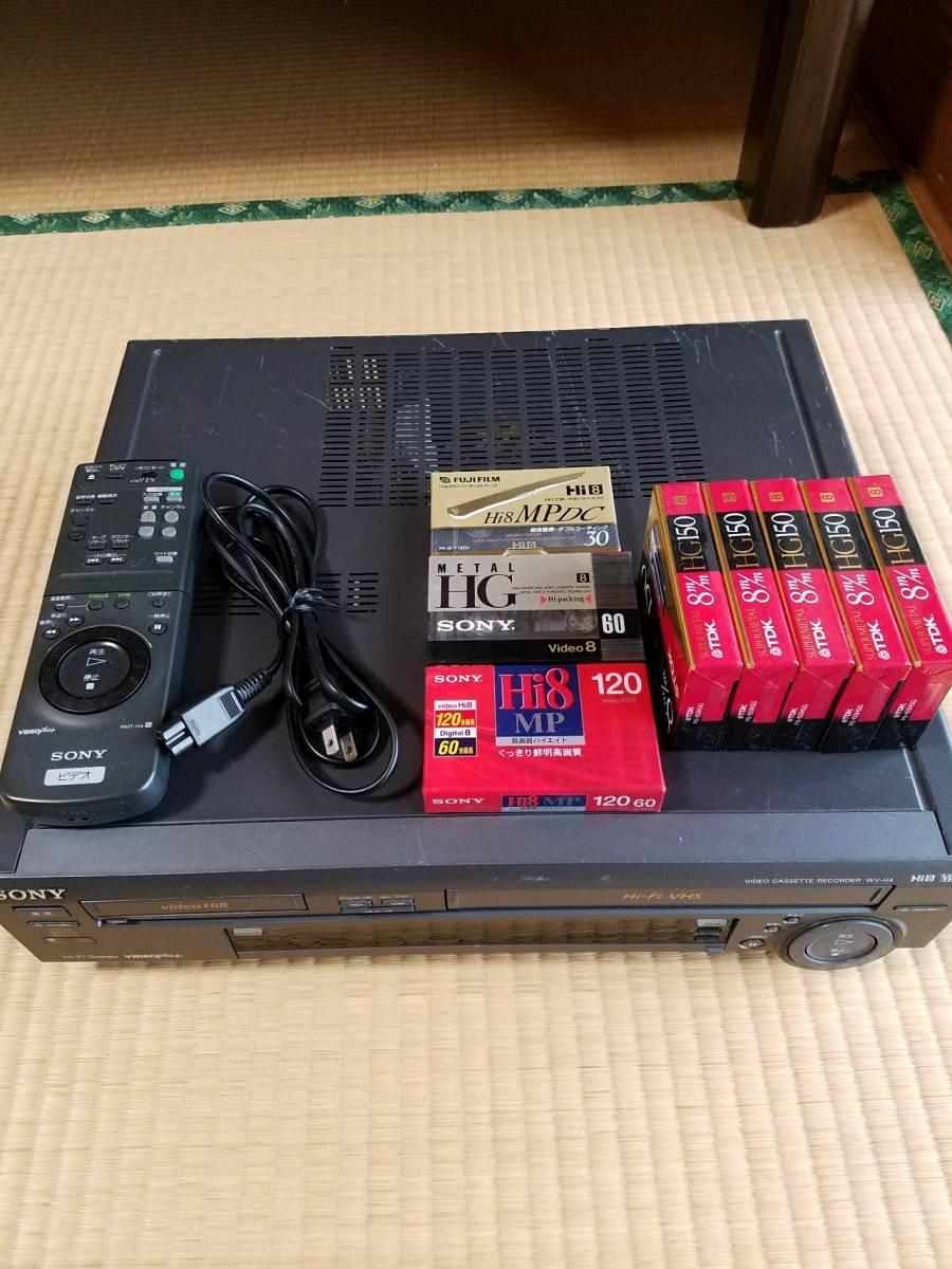 SONY ビデオカセットレコーダー WV-H4 Hi8/VHS ジャンク_画像7