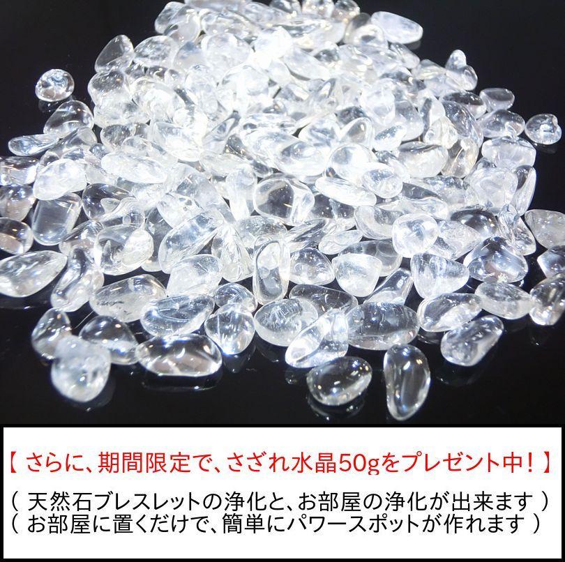 幸運の石 ラピスラズリ パワーストーン ブレスレット  天然石 メンズ さざれ石 水晶 6_画像2