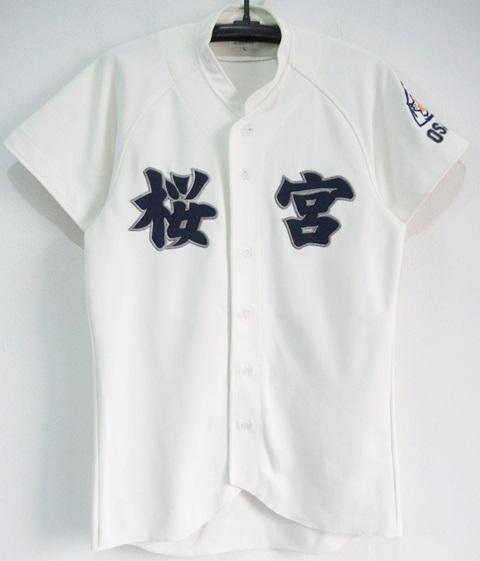 選抜出場校 大阪 桜宮高校 野球部 ユニフォーム Lサイズ / センバツ