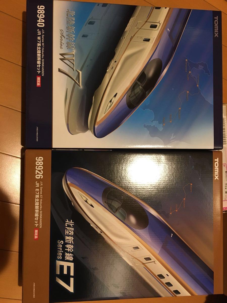 tomix 98926・98940 E7系 W7系 北陸新幹線 限定品