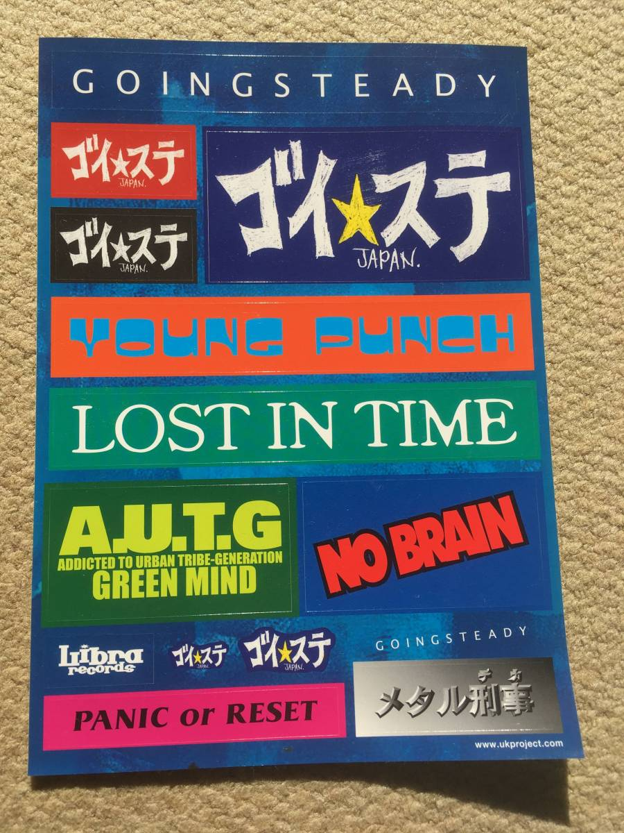 Libra rechords ステッカー GOING STEADY YOUNG PUNCH LOST IN TIME GREEN MIND NO BRAIN ゴイステ