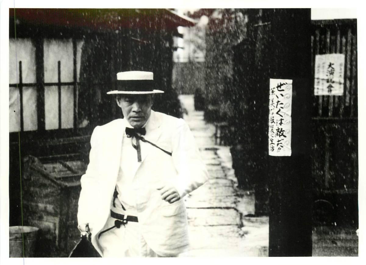 先生 カンゾー 麻生 久美子