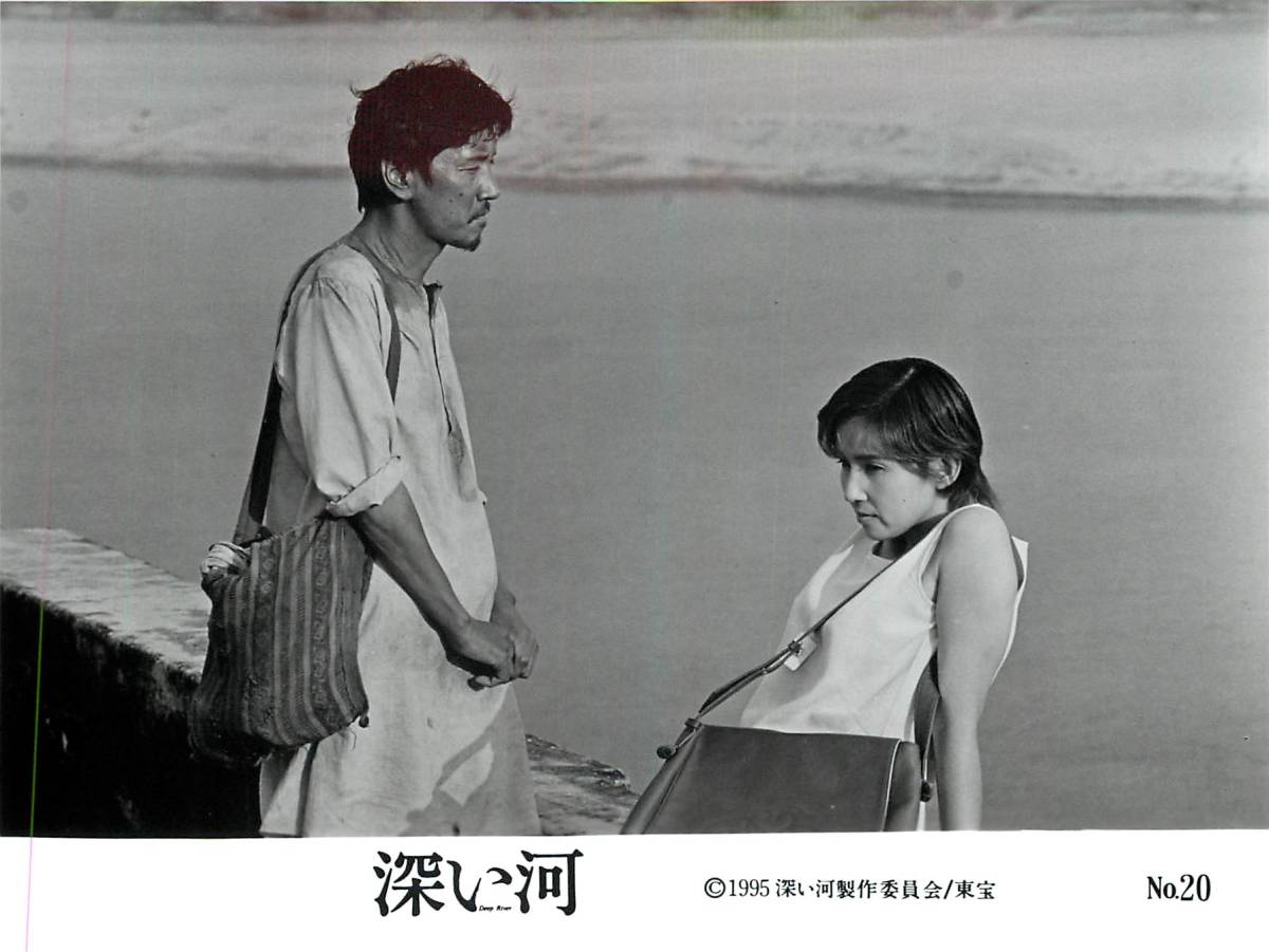 Kumiko Akiyoshi Kumiko Akiyoshi new picture