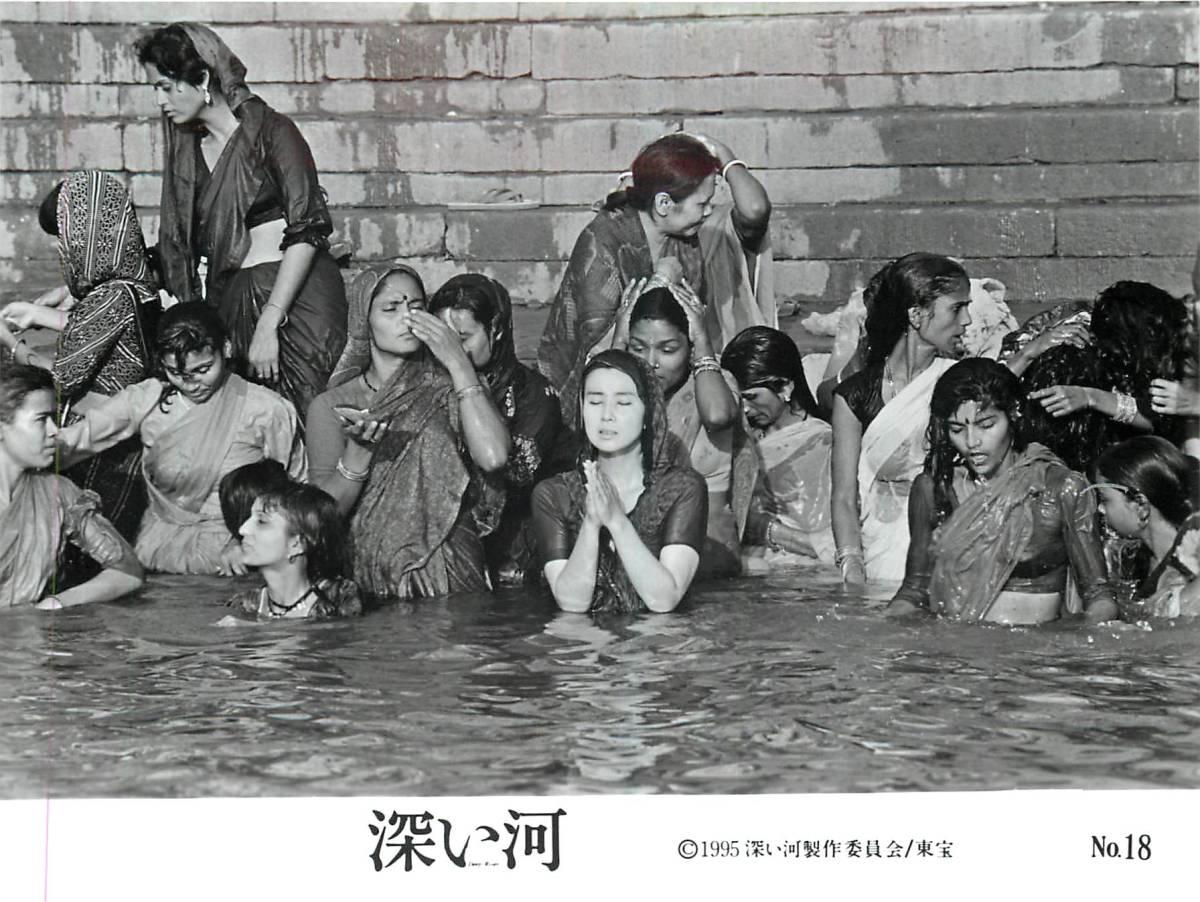 p33554秋吉久美子『深い河』奥田瑛二 熊井啓 三船敏郎 スチル_画像1