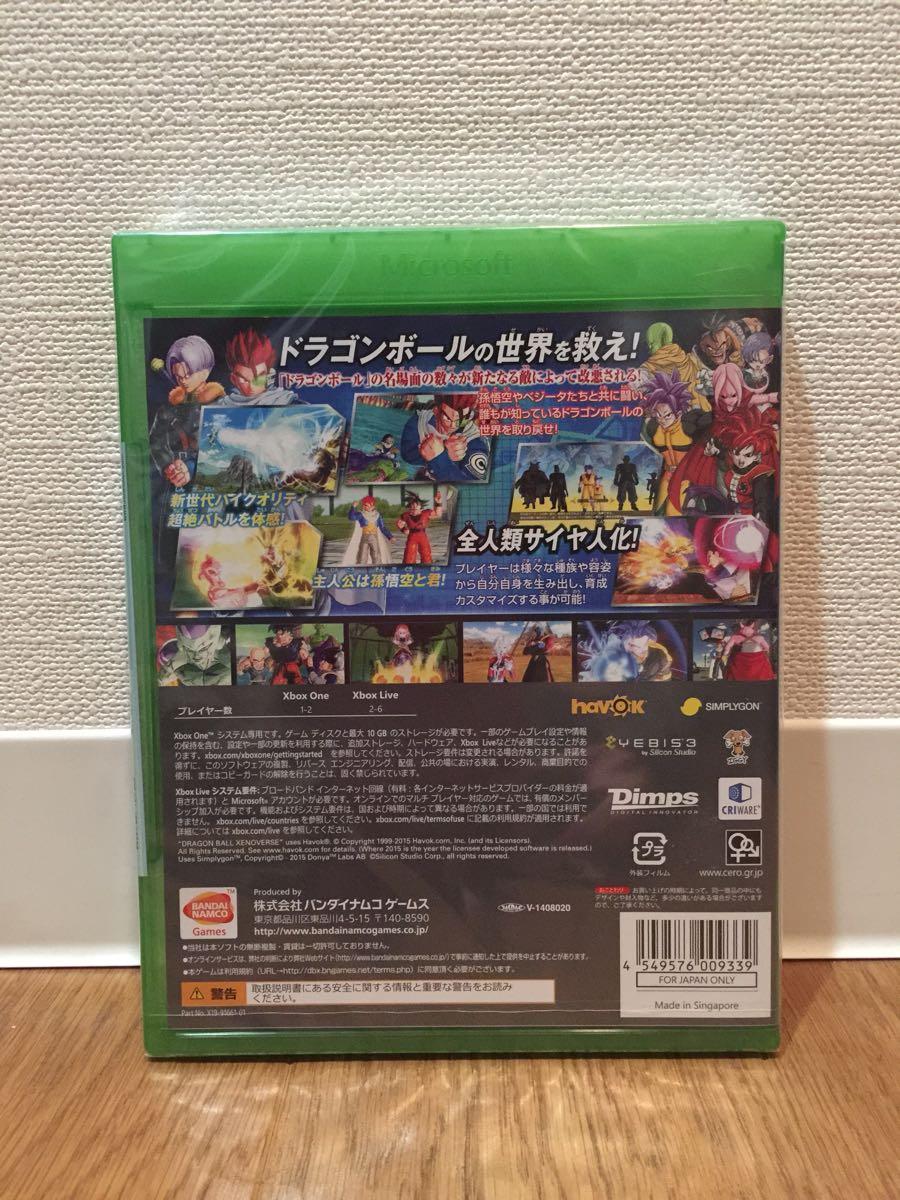 【新品、未開封品】Xbox One ドラゴンボール ゼノバース