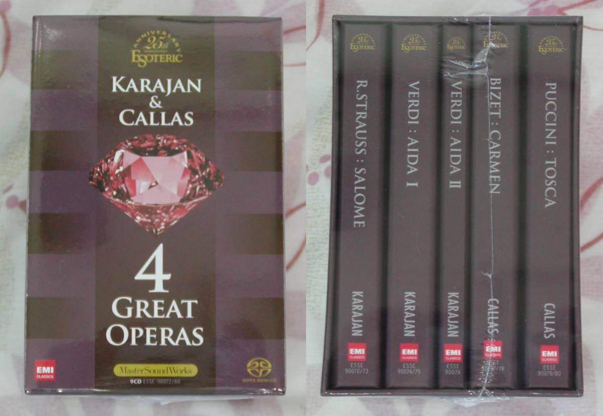 【未開封新品】 Esoteric グレート4オペラズ / カラス , カラヤン SACD エソテリック_画像3