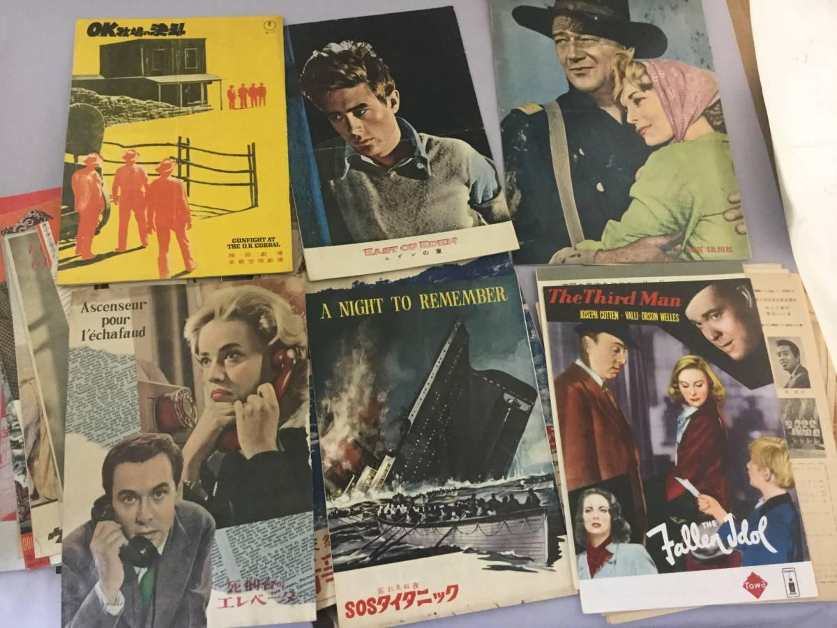 ■ 戦前~戦後 映画パンフレット 75点 日本映画、西洋映画 小津安二郎 他_画像3
