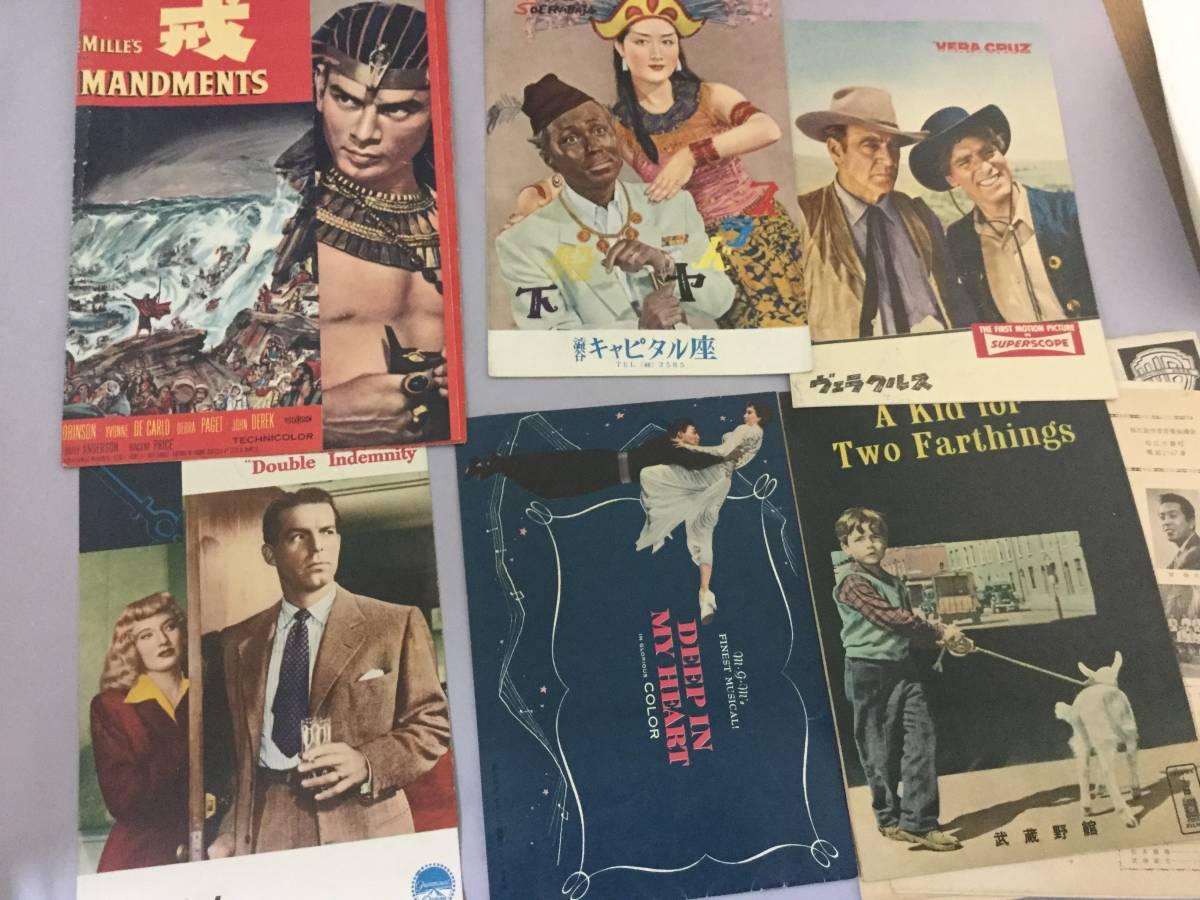 ■ 戦前~戦後 映画パンフレット 75点 日本映画、西洋映画 小津安二郎 他_画像6