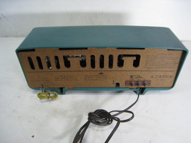 三菱 真空管ラジオ 5P-270 受信して聞けます オシャレ 希少_画像2