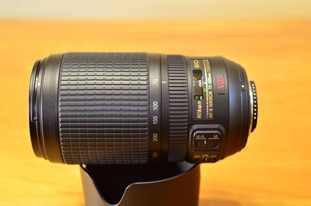 Nikon AF-S VR Zoom-Nikkor 70-300mm f/4.5-5.6G IF-ED 美品 +フィルタ_画像3