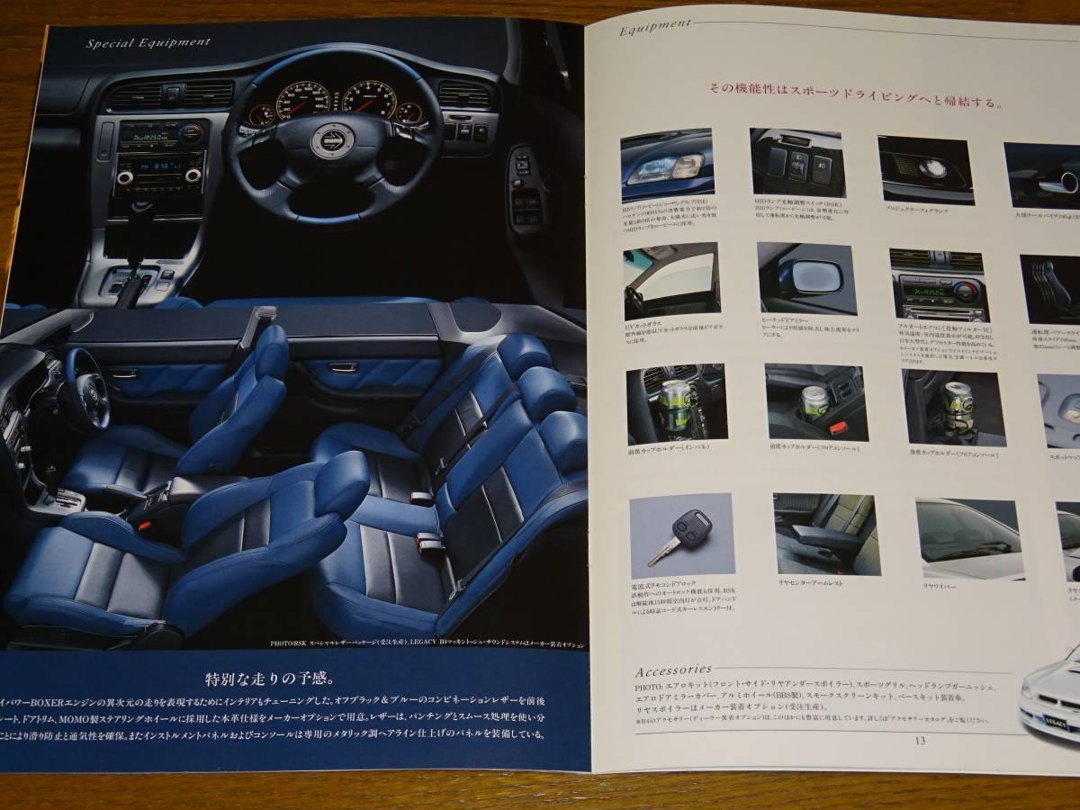 送料0円■BH5 BE5 BH9 カタログ 雑誌 4部セット■_画像4