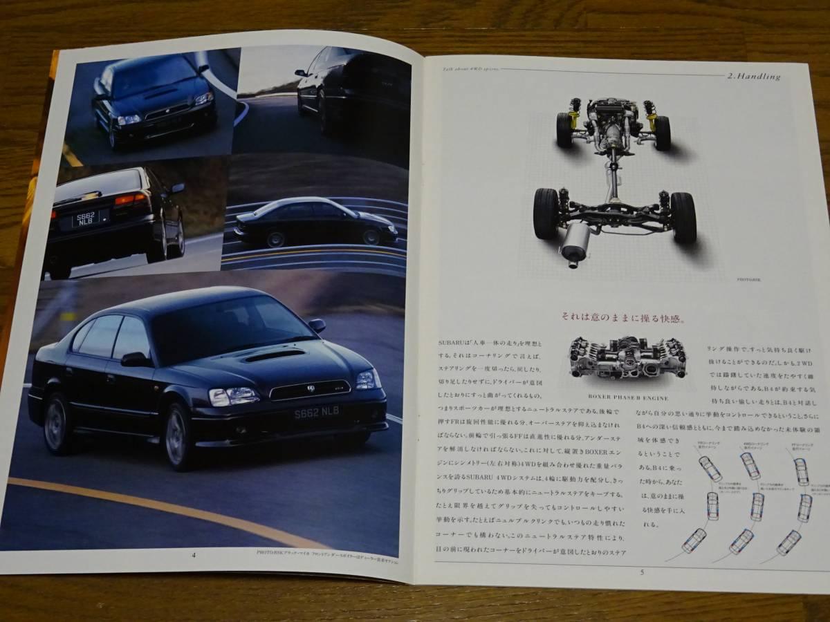 送料0円■BH5 BE5 BH9 カタログ 雑誌 4部セット■_画像3