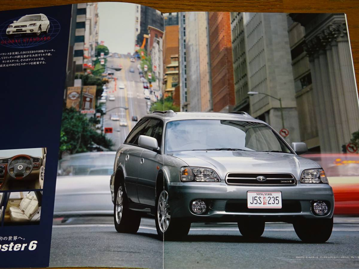送料0円■BH5 BE5 BH9 カタログ 雑誌 4部セット■_画像6