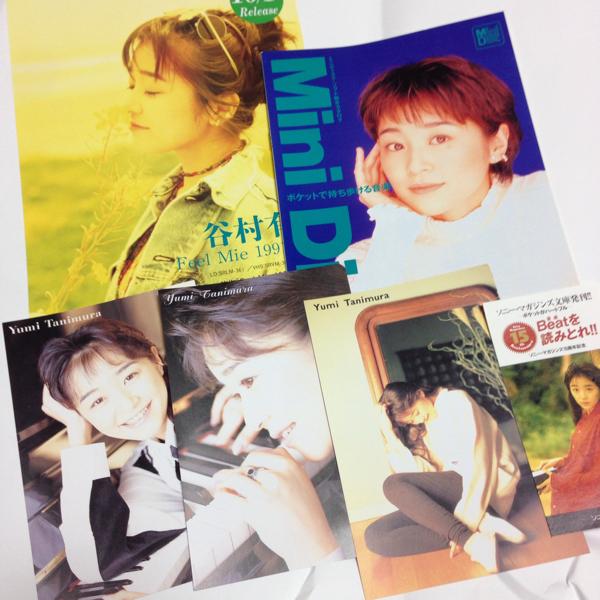 谷村有美 ちらし、ポストカード、生写真など
