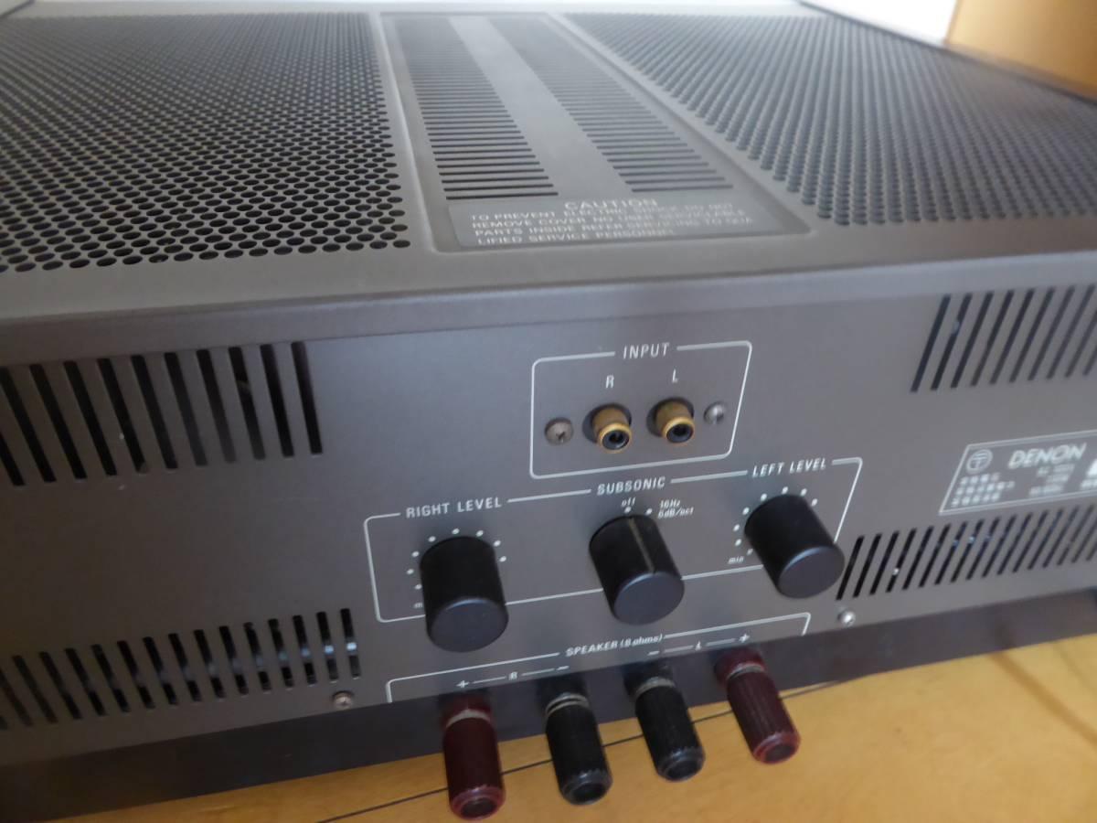 DNON デノンのPOA3000のジャンク品です。電源は入りますが音出ず。_画像6