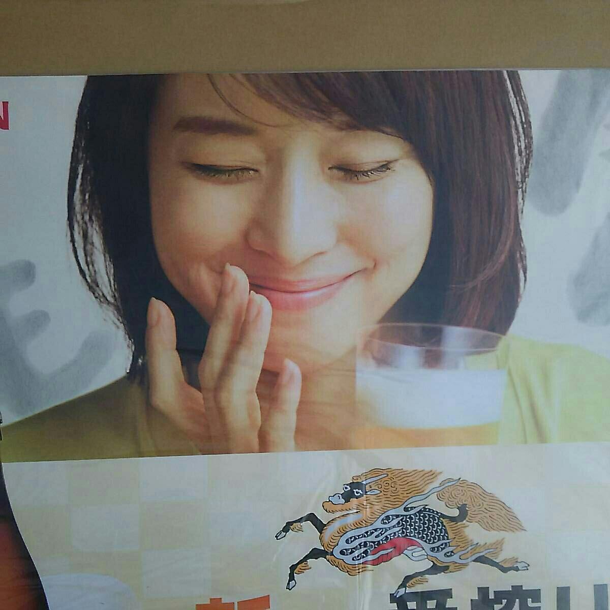 キリン 一番搾り 石田ゆり子 鈴木亮平 5枚セット ポスター 未使用 美品