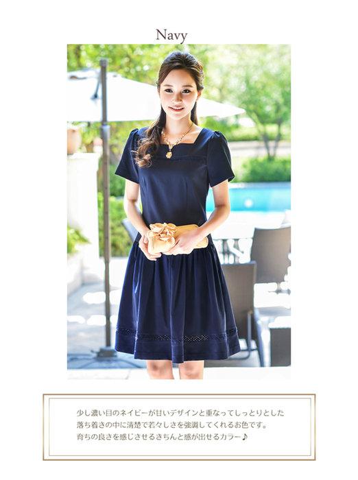 新品◆上品令嬢 バックジップ タックフレアー ワンピース ベージュ 後ろファスナー プリンセスライン_画像4