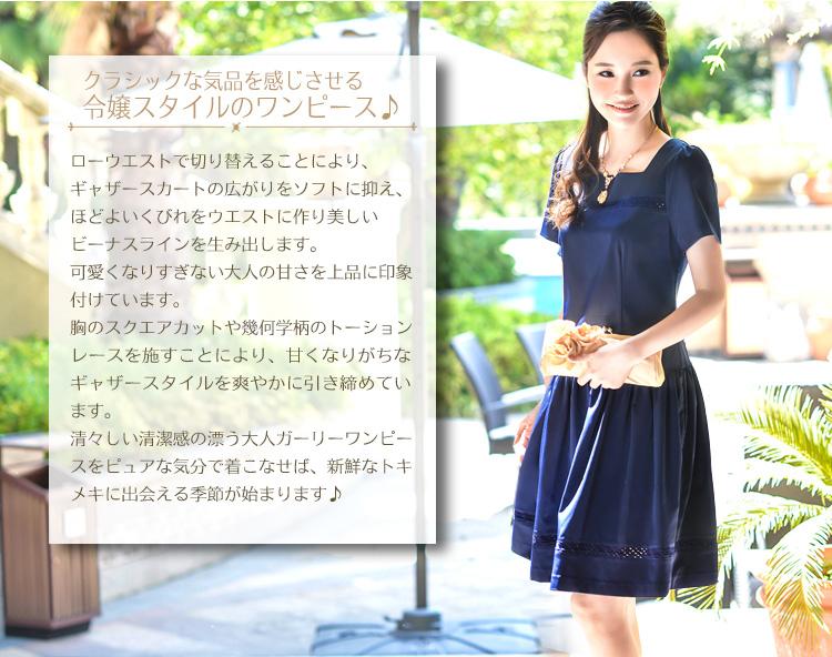 新品◆上品令嬢 バックジップ タックフレアー ワンピース ベージュ 後ろファスナー プリンセスライン_画像7