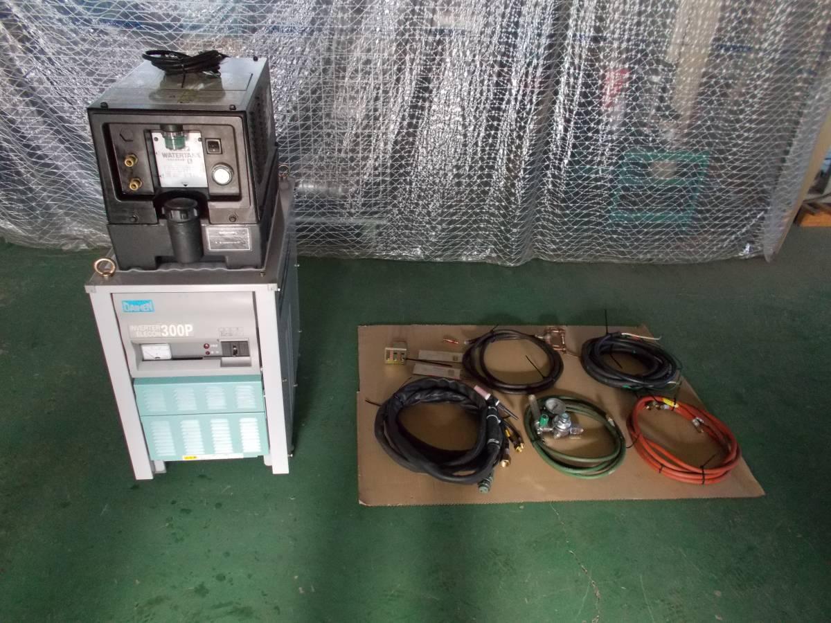 ダイヘン/DAIHEN  インバーターエレコン 300A交直両用TIG溶接機水冷セット AVP-300 S-3 1999年製造
