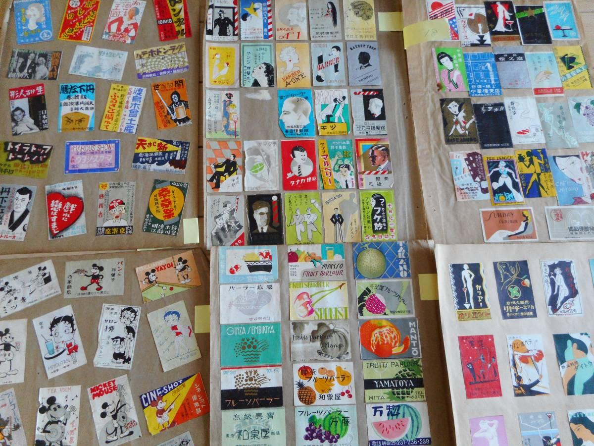 ☆マッチラベル 800枚超 大正・昭和ロマン デコ 氷コップ 戦前_画像7