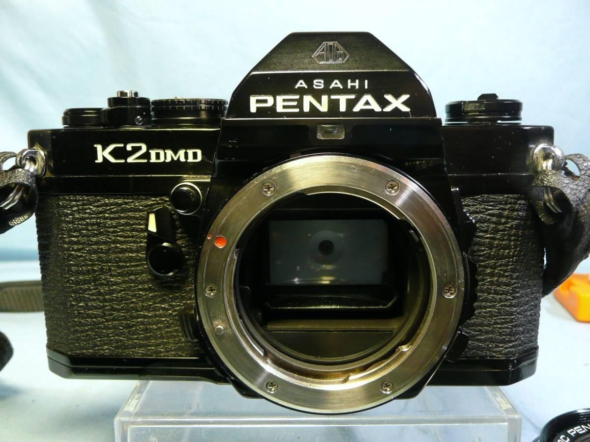 ★動作品★PENTAX K2 DMD ブラックボディ + SMC PENTAX-M 50mm F1.7 中古品ジャンク扱い_画像5