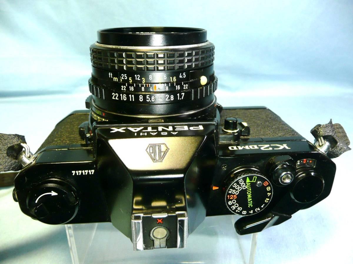 ★動作品★PENTAX K2 DMD ブラックボディ + SMC PENTAX-M 50mm F1.7 中古品ジャンク扱い_画像6