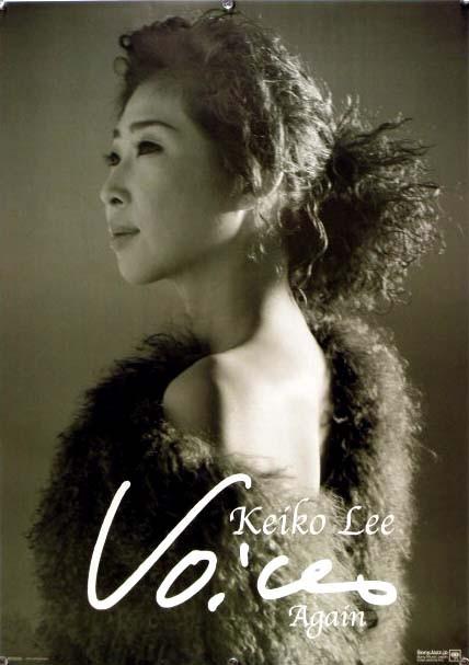 KEIKO LEE ケイコ・リー B2ポスター (Q07012)