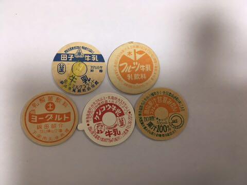 牛乳キャップ 未使用 2 (送料無料)