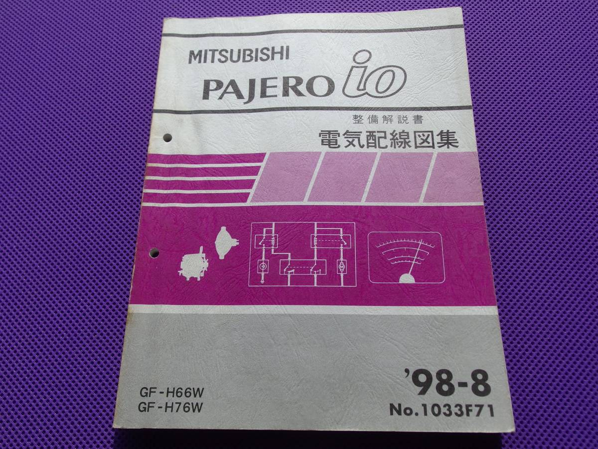 Pajero Io H66w H76w Basis Version Electric Wiring Diagram Mitsubishi Gdi Compilation 1998 8