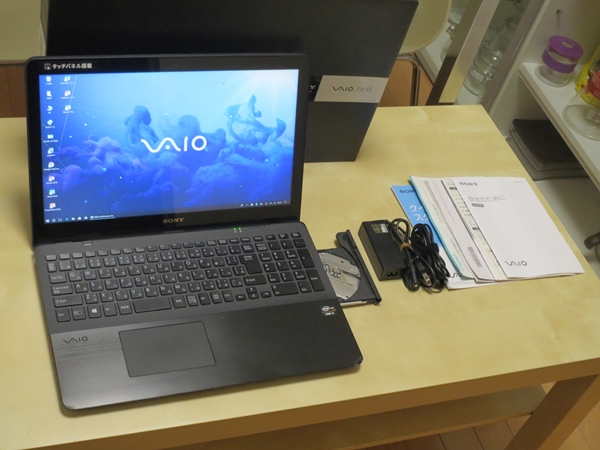 VAIO Fit 15 SVF15A17CJB Windows10 i5 8GB ハイブリッド1TB ブルーレイ Full HD タッチパネル Office 2016 Pro Plus 送料込
