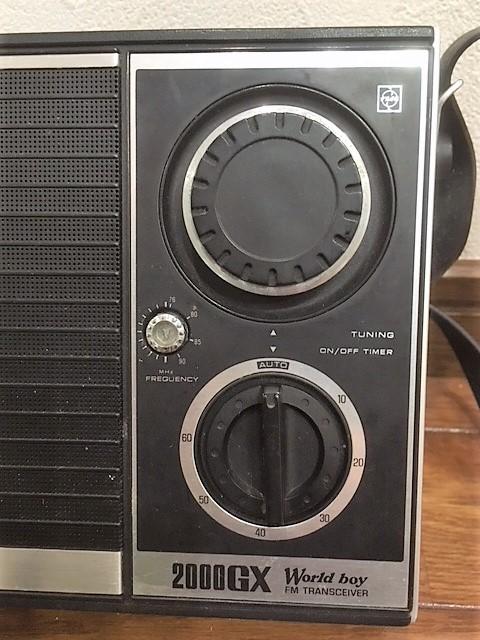 昭和レトロ ★ ナショナル ★ パナソニック ★ ラジオ RF-868D ★ ジャンク品扱い(ラジオは音が出ました)_画像5